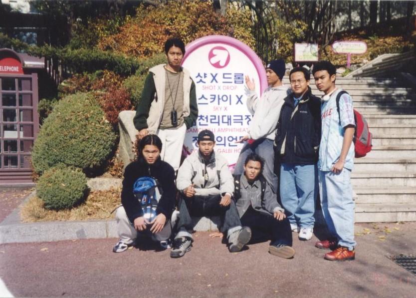 seoul_land_5.jpg